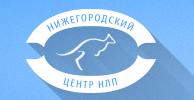 Нижегородский центр НЛП